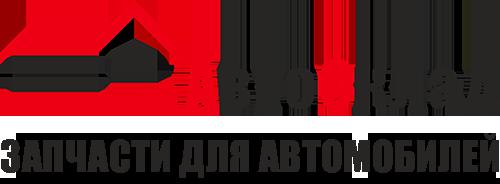 Автосклад - запчасти для автомобилей в Нижнем Новгороде